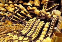Gunakan Emas Dari Ornamen Untuk Percobaan Ilmiah